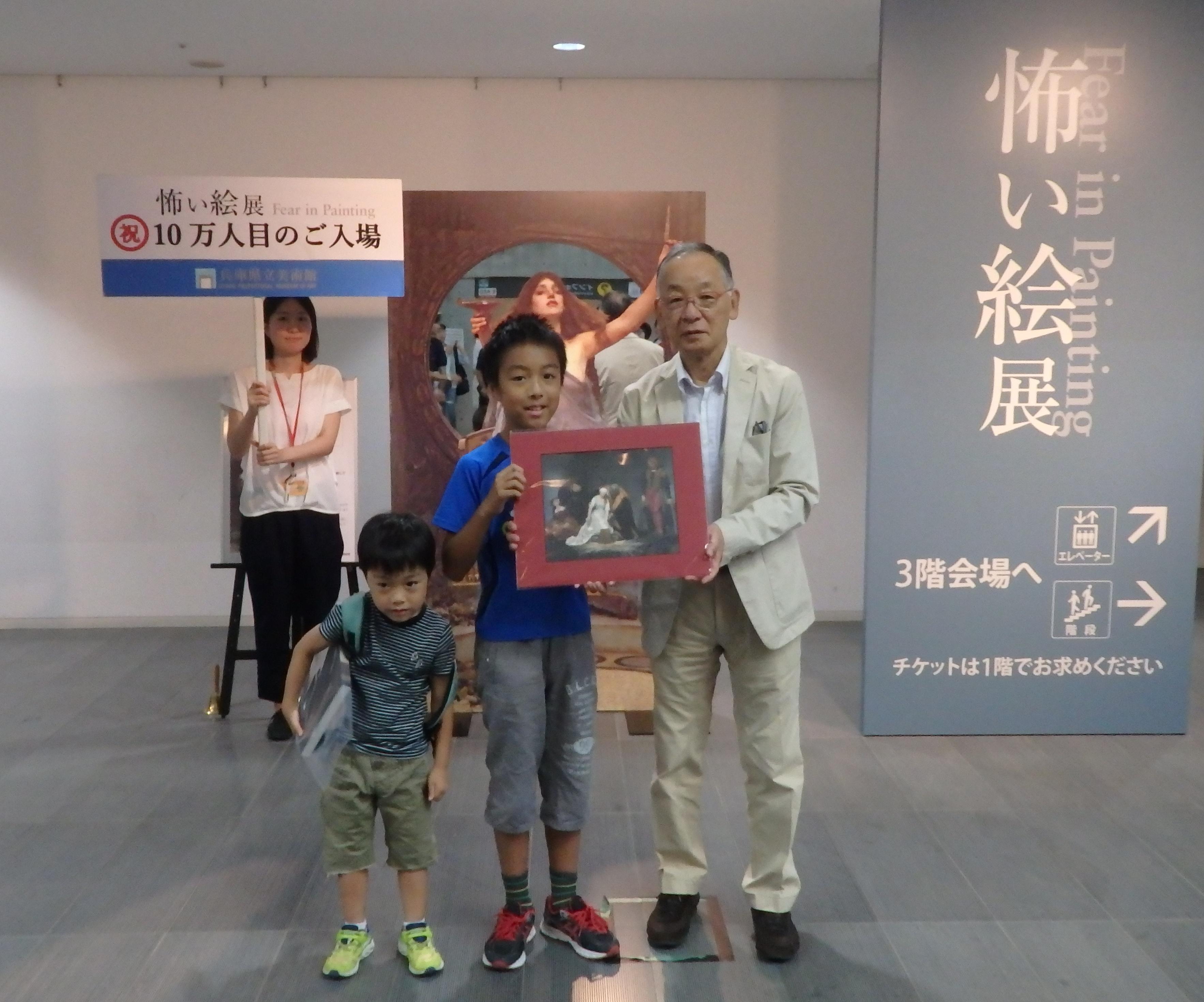 「怖い絵展」の図録引き換えチケット - 中野京子の …