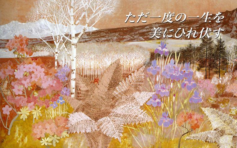 堀文子の画像 p1_36