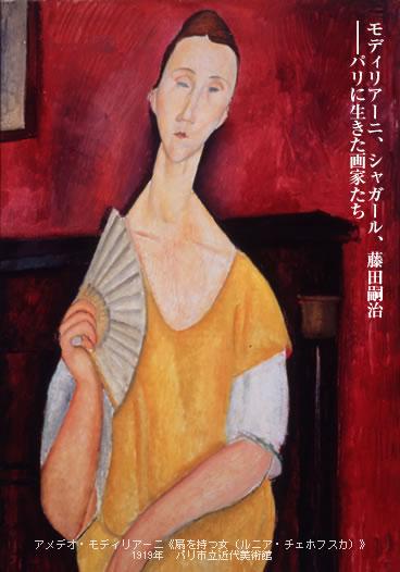 兵庫県立美術館-「芸術の館」-【...