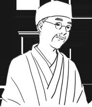 柳田 国男のイラストイメージ