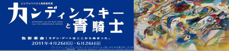 芸術の館 兵庫県立美術館 / hyogo prefectural museum of art artm